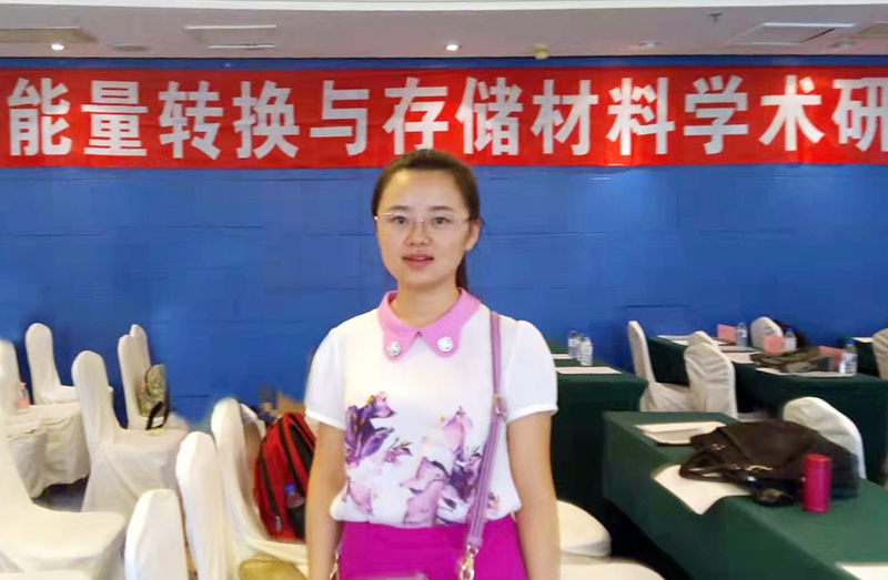 李璐,女,1990年9月出生,博士,毕业于哈尔滨工业大学物理学院物理学